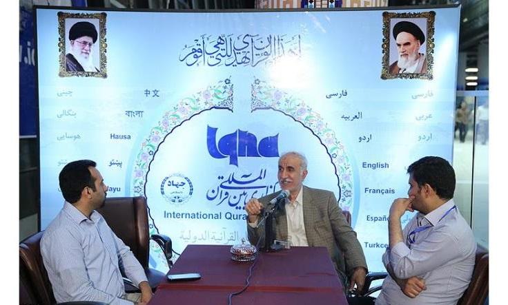 صحبت های امیدیانی در رابطه با نجوم قرآنی