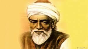 ابوالوفا بوزجانی