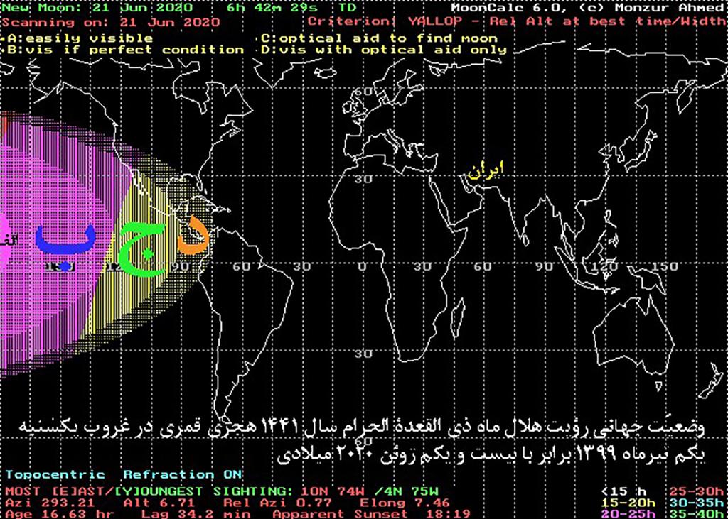 وضعیت جهانی رویت هلال ماه ذی القعده 1441