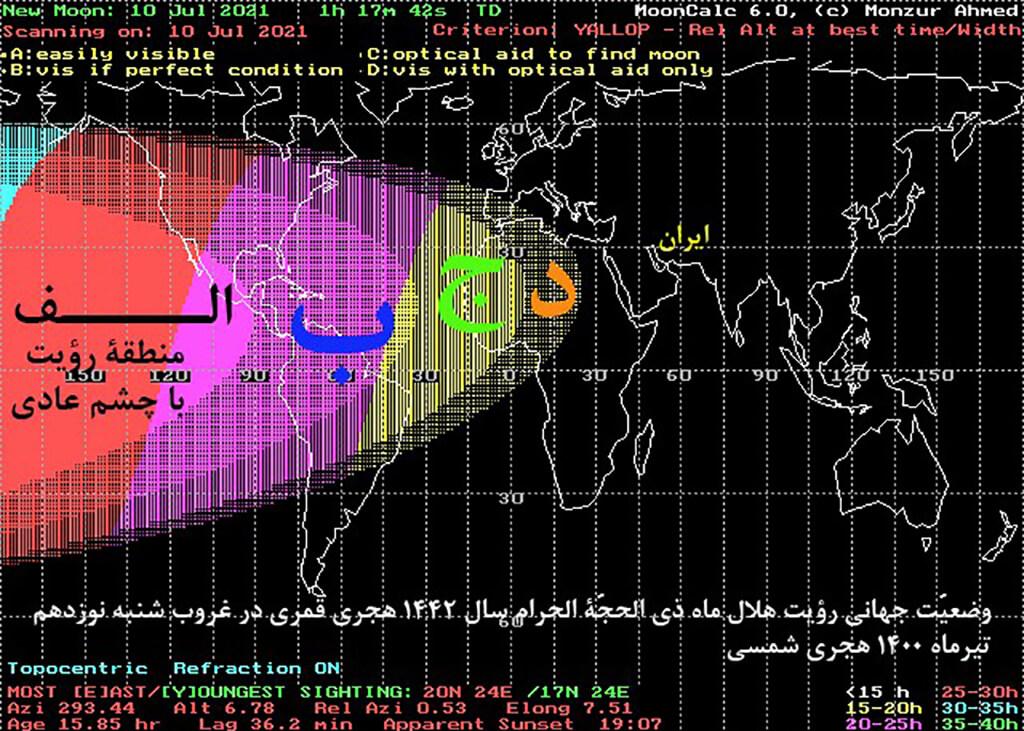وضعیت رویت هلال ماه ذی القعده 1442
